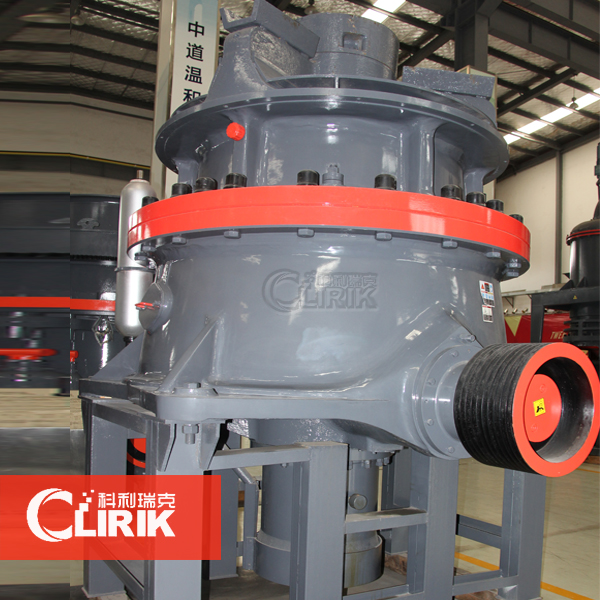 classifications of hydraulic cone crusher